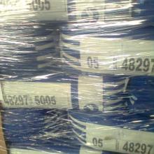 供应群青5005