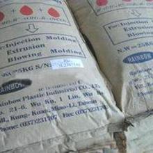 供应聚氨酯橡胶