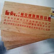 林安15厘难燃板图片