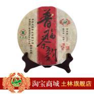 普福茶韵班章古树茶图片