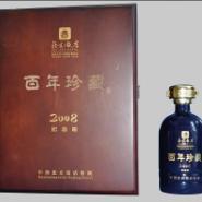 百年珍藏酒2008纪念版图片