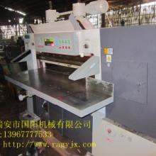 供应印刷包装切纸机1300高速切纸机