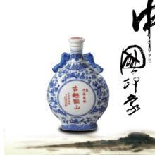 深圳陶瓷大花瓶陶瓷礼品大花瓶厂家直销陶瓷大花瓶最新价格批发