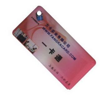 水晶滴胶卡图片/水晶滴胶卡样板图 (4)
