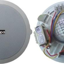 6寸锌网塑料壳天花吸顶喇叭、公共广播系统、消防吸顶音箱喇叭