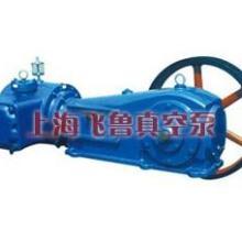供应W系列往复式真空泵批发