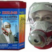 XHZLC40/60型全透明包装图片