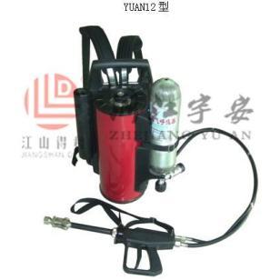 宇安消防背负式喷雾水枪图片