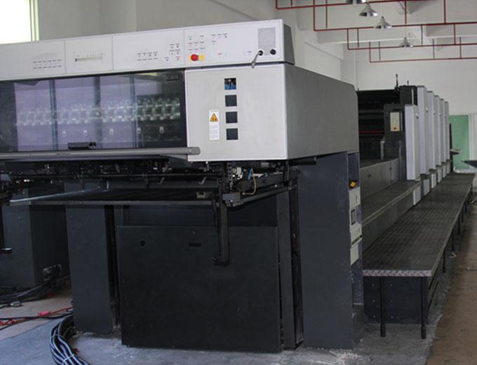 印刷机_供应海德堡对开五色加过油印刷机