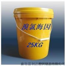 供应溴氯海因 溴氯海因  消毒剂图片