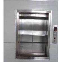 供应传菜电梯