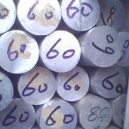 现货供应1050-0直径10-100mm圆棒 量大包邮可优惠