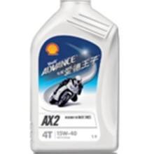 厦门授权代理壳牌AX2四冲程摩托车矿物机油 正品