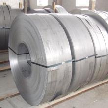 供应冷轧高强度钢