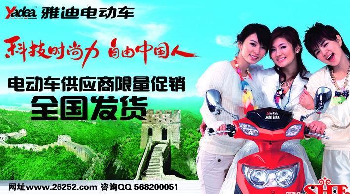 电动汽车图片 电动汽车样板图 电动汽车 杭州市辉煌电动车行 -供应电高清图片
