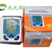 供应腕式血压计家用血压计