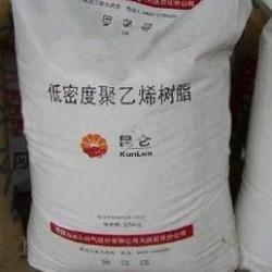 供应LDPE 18D 大慶石化