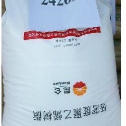 供应LDPE 2426H 大慶石化