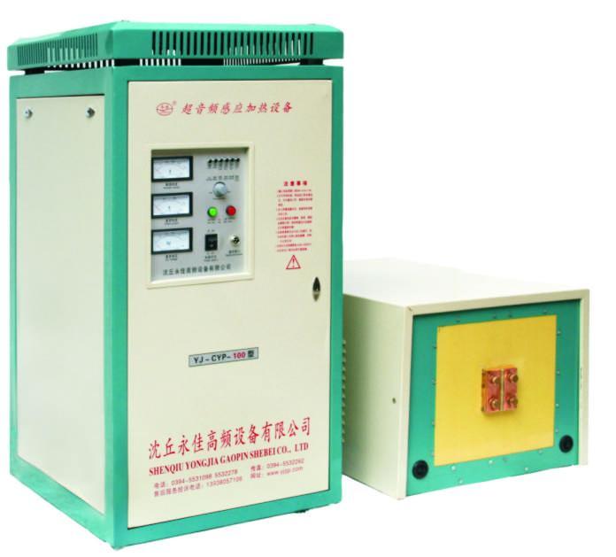 供应高频中频炉高频中频电源高中频设备