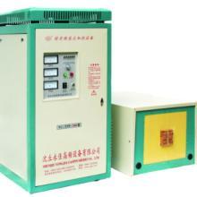 供应高频钎焊机卫浴散热器焊接设备高频