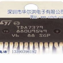 供应TDA7379音响功放