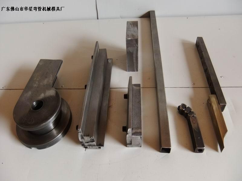 供应浙江余姚哪里有生产液压抽芯弯管器