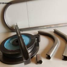 供应电动伸缩门异形管弯管器华星制造