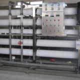 供应大型纯净水设备反渗透ro机