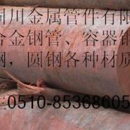 12Cr1MoV圆钢供货商图片