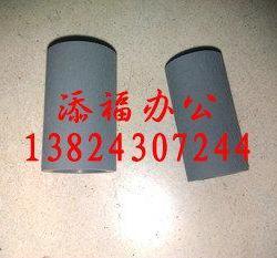 供應富士施樂C2260送稿器搓紙輪特價銷售