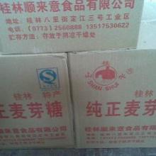 北京西亚陆供应桂林麦芽糖西餐调料橄榄油罐头可可粉番茄酱统统特价!