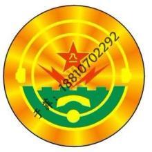 供应天津食品防伪标签 天津饮料防伪标签 18810702292