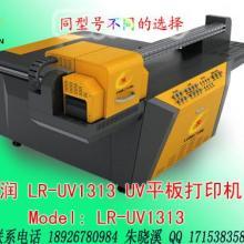 供应数码印花机