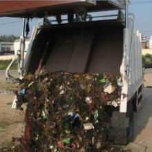 供应压缩式垃圾车