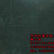 中山服装厂台皮_中山工业防水盖布优质涂塑布_中山耐磨帆布批发