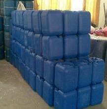 供应优质浸灰剂(进口德国MUPARON系列)