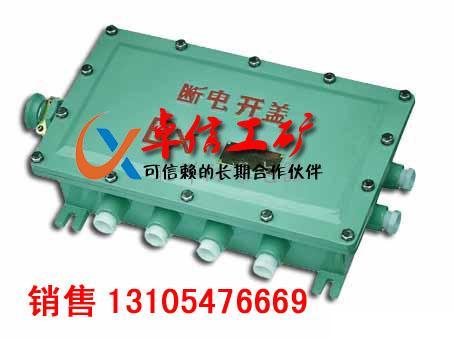 供应CBJX系列防爆接线箱06
