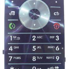 高价回收手机配件:CPU芯片、喇叭、字库、IC等库存电子