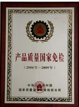 供应江苏南通格瑞中国免检玻璃棉图片