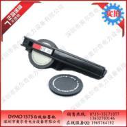 DYMO1575手动标签机图片