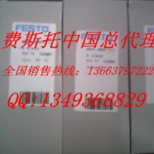 供应SMC回转夹紧气缸CXSL25-10