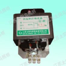 供应CXTG64高压钠灯镇流器