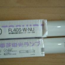 供应直销日本东芝紫光灯验钞机灯管紫外批发