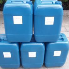 供应无磷除油剂