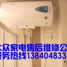 沈阳阿里斯顿热水器维修图片