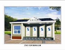 甘肃环保厕所18691977311图片