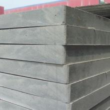 供应水泥砌块制砖机pvc塑胶板免烧砖塑胶托板全国最低价各种规格型号PVC塑胶托板厂家大促销批发