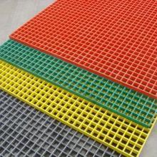 供应内蒙巴彦淖尔玻璃钢格栅特性及用途,河北厂家为您详解图片