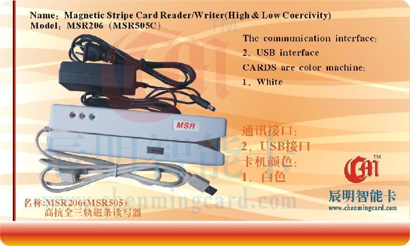 供应银行存折专用读写器 型号206 磁条读写机 刷卡器
