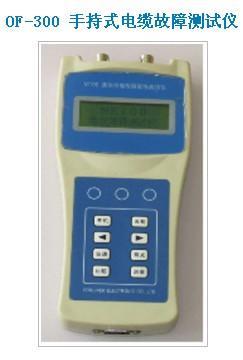 供应湖北OF-300手持式电缆故障测试仪